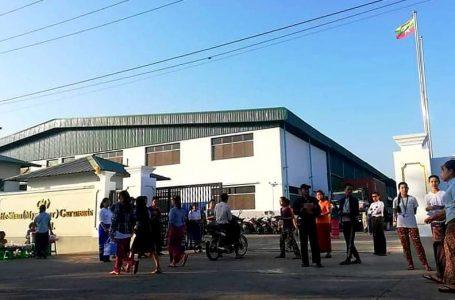 ပုသိမ်မြို့က သံသယလူနာတွေ့တဲ့ He Shan Myanmarစက်ရုံမှာ နိုင်ငံခြားသား အဝင်အထွက်မရှိဘူးလို့ စက်ရုံတာဝန်ရှိသူပြော