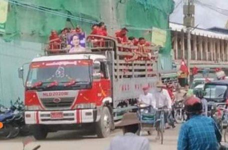 ပုသိမ်မြို့က လူနှစ်ရာနီးပါးပါတဲ့ အောင်နိုင်ရေးလှုပ်ရှားမှု ပါတီဘက်က စီစဥ်တာမဟုတ်ဘူးလို့ ငြင်းဆို