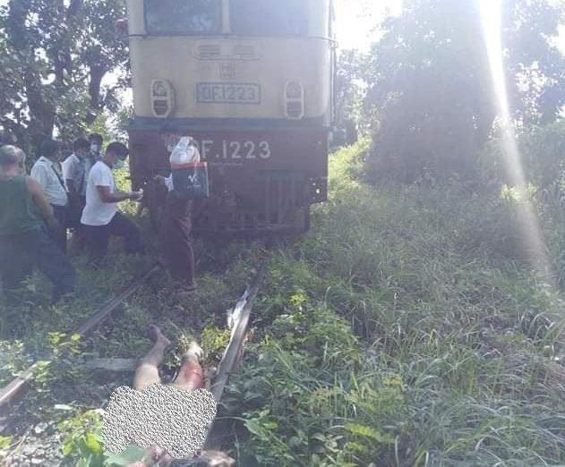 အင်္ဂပူမြို့မှာ လူတစ်ဦးရထားကြိတ်ခံရ