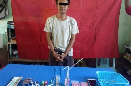 မူးယစ်ဆေးရောင်းသူတစ်ဦးရဲ့နေအိမ်ကို ရဲတွေဝင်ဖမ်း
