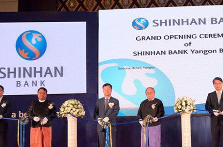 တောင်ကိုရီးယားဘဏ်နှစ်ခုက မြန်မာစစ်တပ်နဲ့ဆက်နွယ်တဲ့ လုပ်ငန်းတွေကို ချေးငွေထုတ်ပေးခဲ့