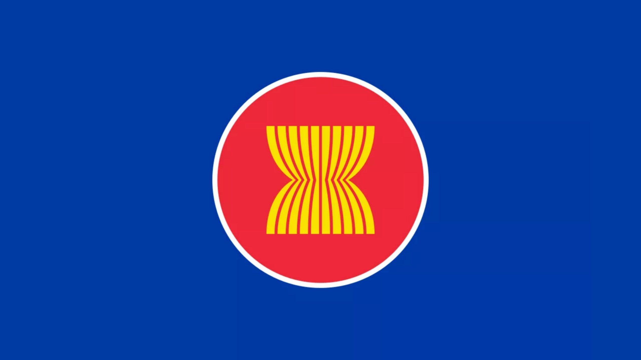 အာဆီယံခေါင်းဆောင်တွေ မြန်မာနိုင်ငံကိုလာမယ်